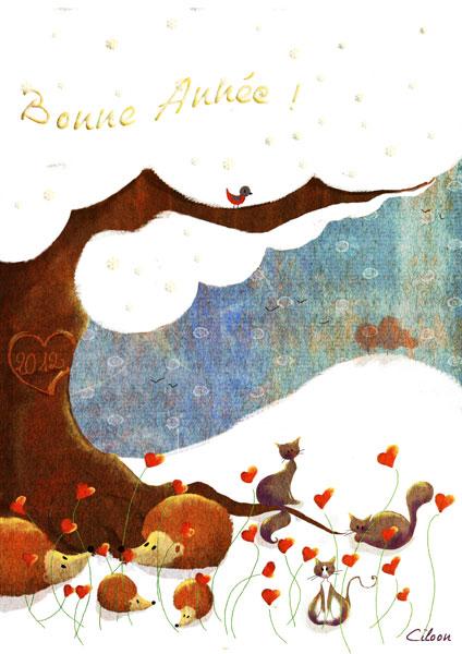 bonne-annee-2011web