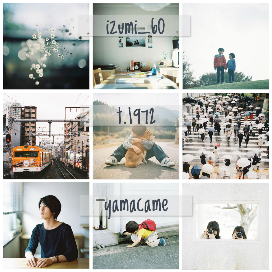 comptes_japonais